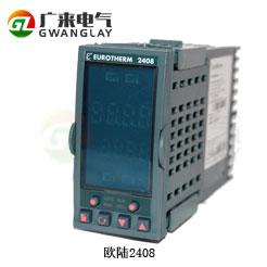 欧陆温度控制器2400系列